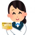 pose_motsu_card