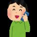 ソフトバンクiPhoneを解約するときの注意点~パケット定額料金を日割計算にすることはできる?できない?